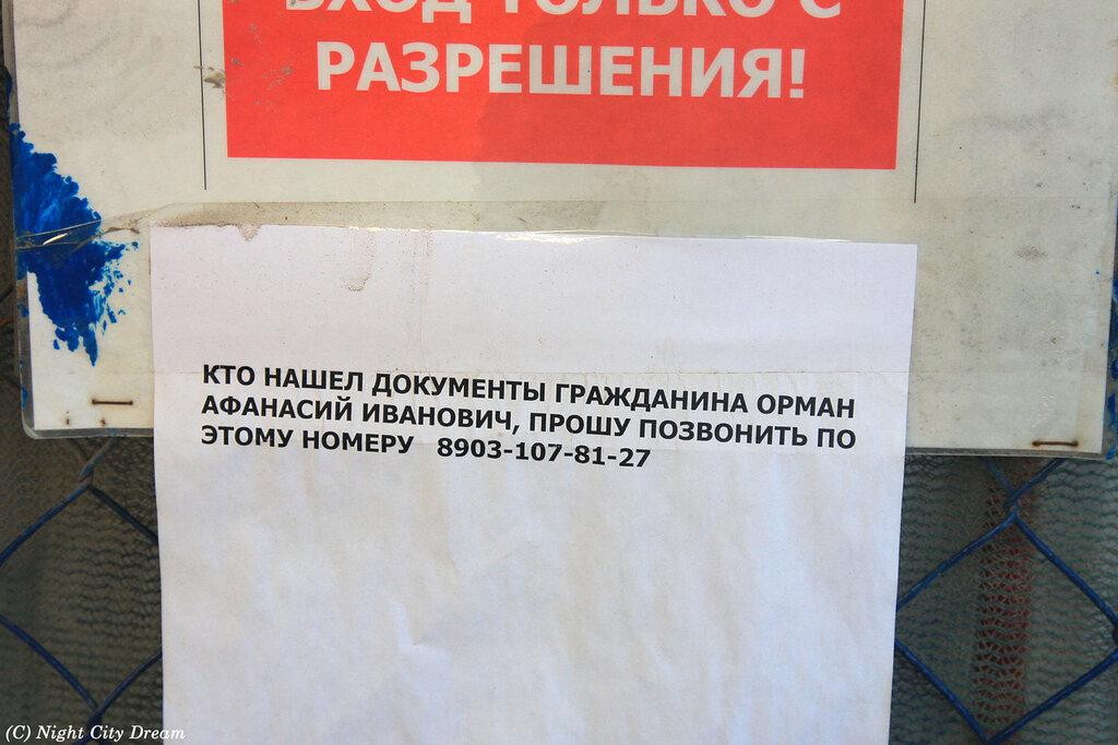 http://img-fotki.yandex.ru/get/6713/82260854.281/0_9f92a_21d152a7_XXL.jpg
