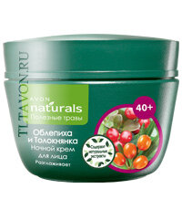 avon naturals дневной крем для лица 40+