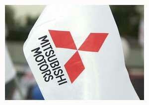 В Приморье открылся дилерский  центр Mitsubishi Motors
