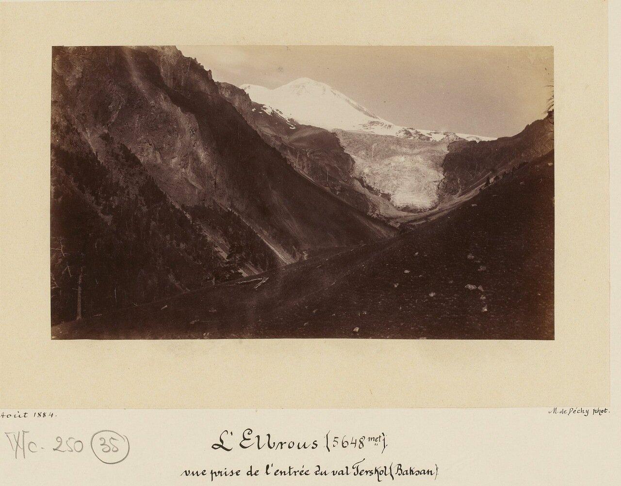 Эльбрус (5648 м.)