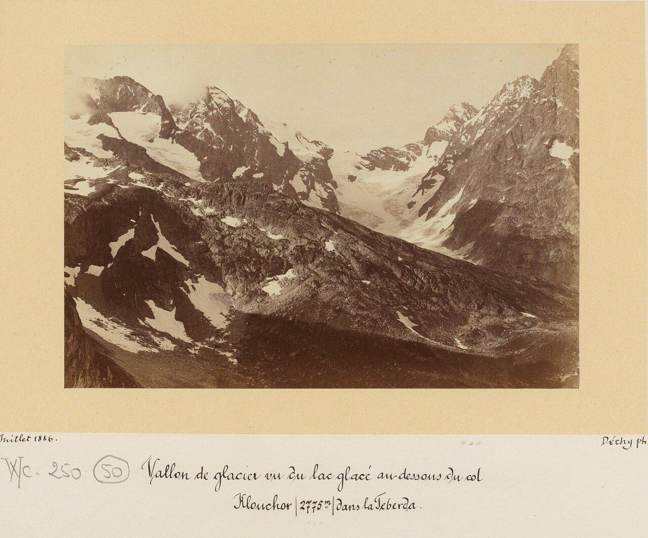 Долина озера Клухор (2775 м.)