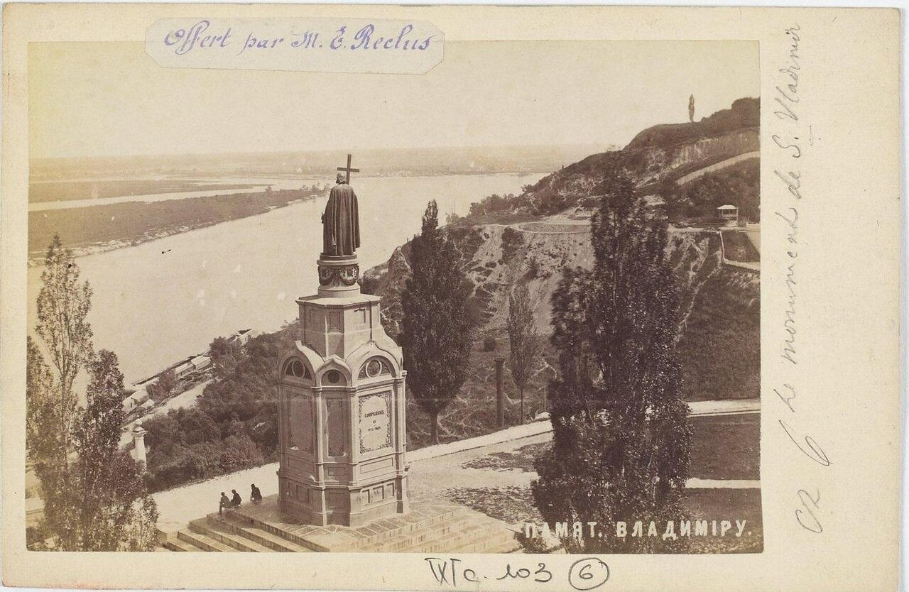 Памятник Владимиру.