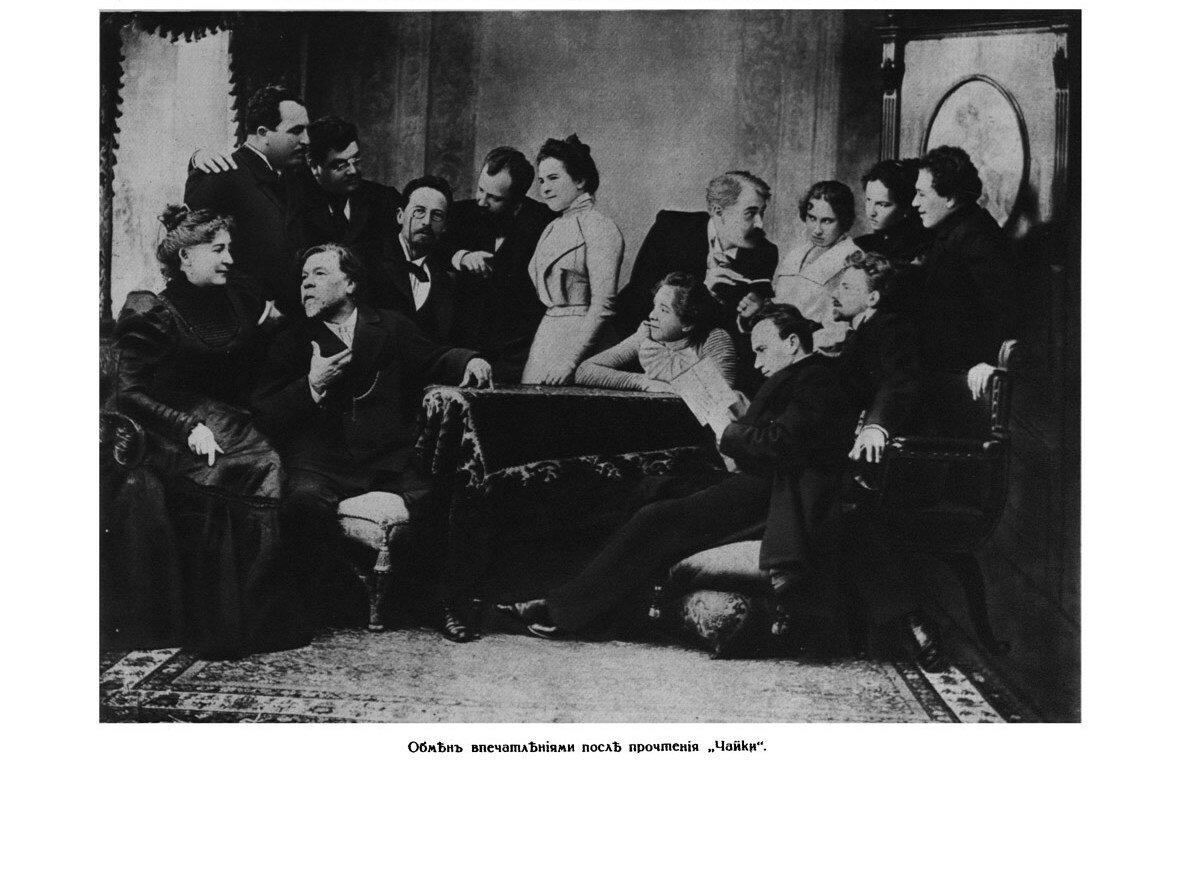 Чехов в своем кабинете