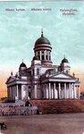 Новое: Города Российской империи