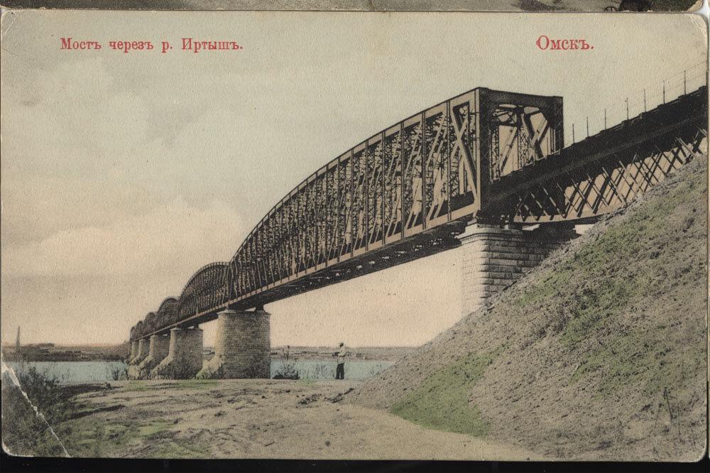Омск. Железнодорожный мост через Иртыш