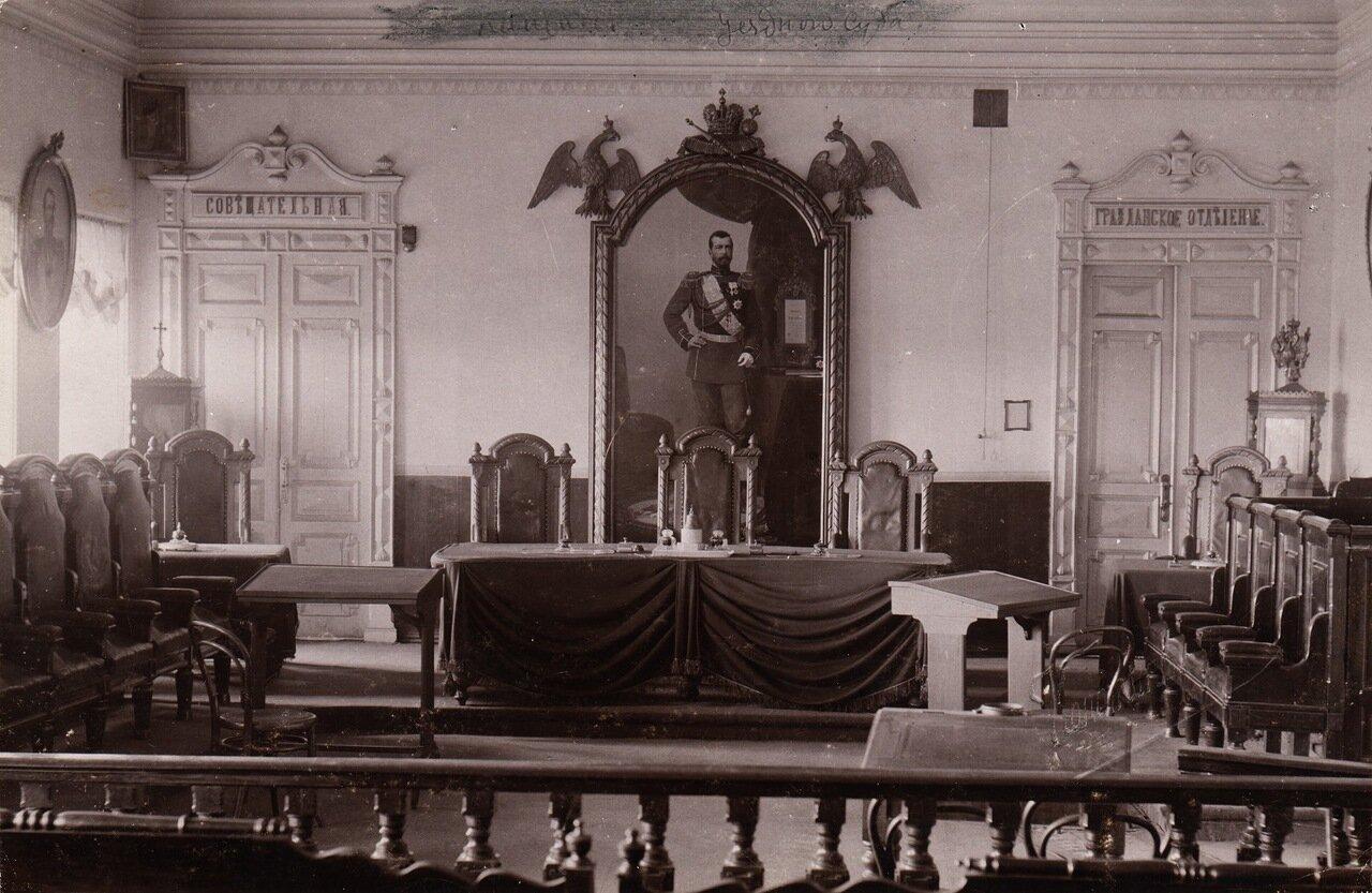 Зал уездного суда