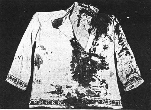 Окровавленная рубашка жертвы