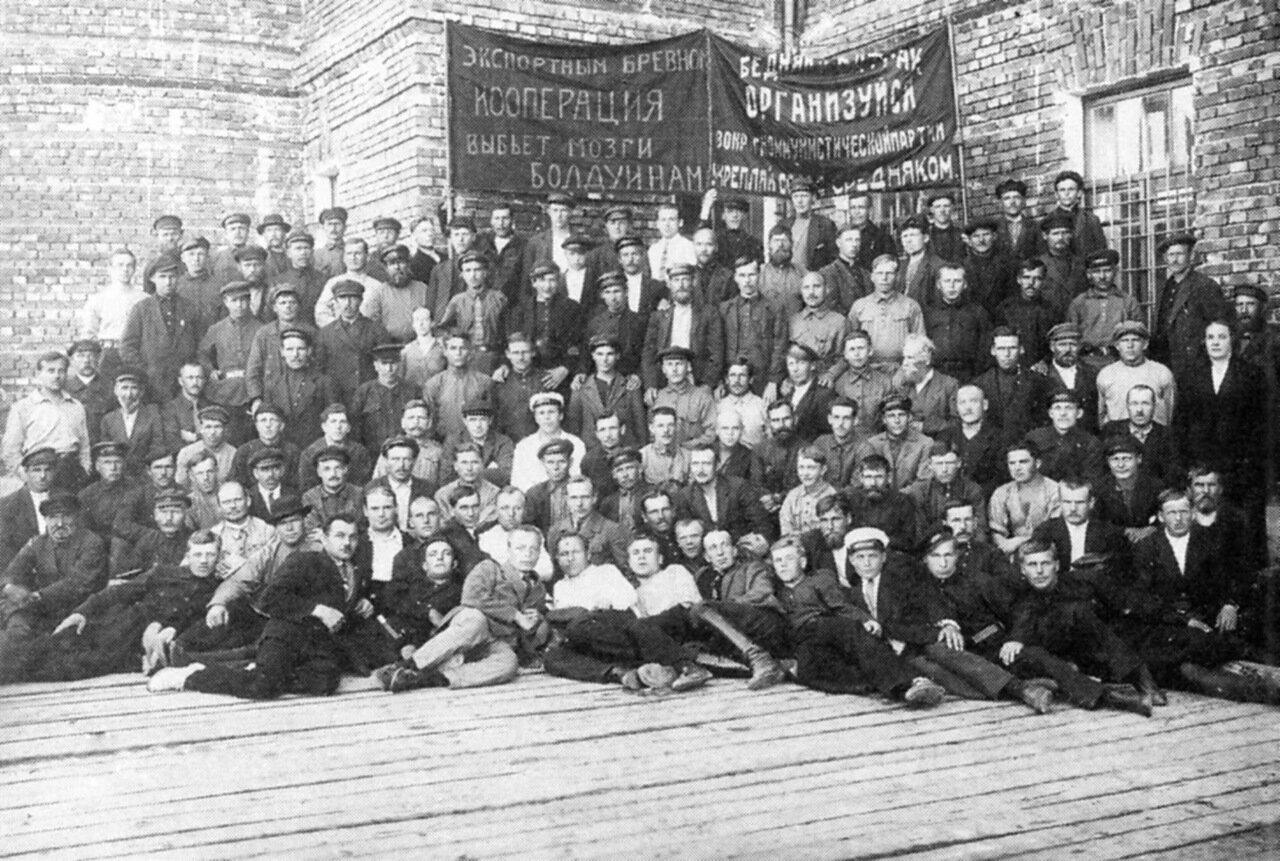 1927. 5-10 июля.   VII собрание уполномоченных Лесосмолсоюза
