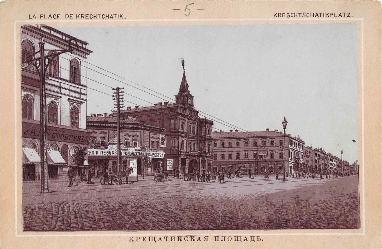 Крещатикская площадь