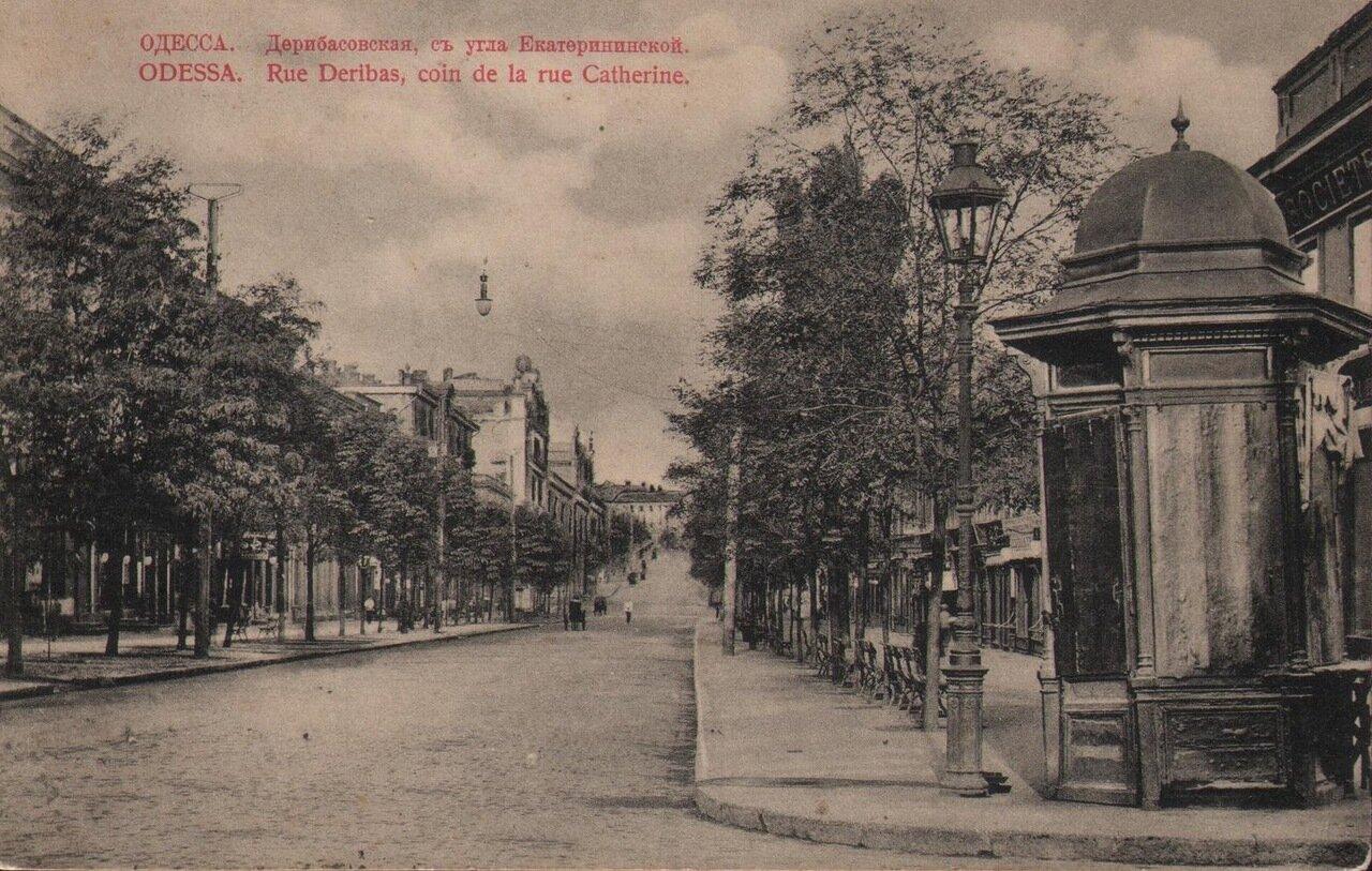 Дерибасовская улица, с угла Екатерининской