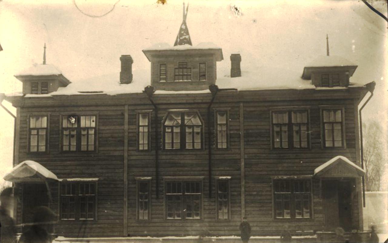 Еврейская школа. Местечко Дубровно, Белорусская ССР. 1920-е - 1930-е.
