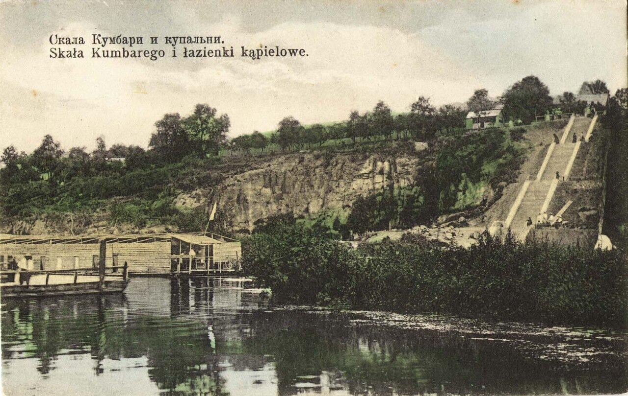 Скала Кумбари и купальни