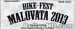 В Молдове пройдёт байк-фестиваль «Маловата–2013»