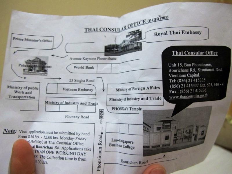 Виза во Вьентьяне, Лаос - полная инструкция