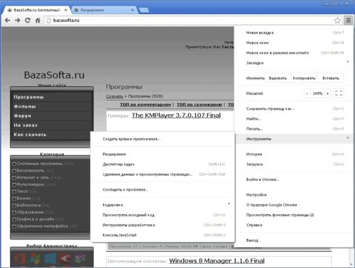 Google Chrome 32.0.1700.6 Beta