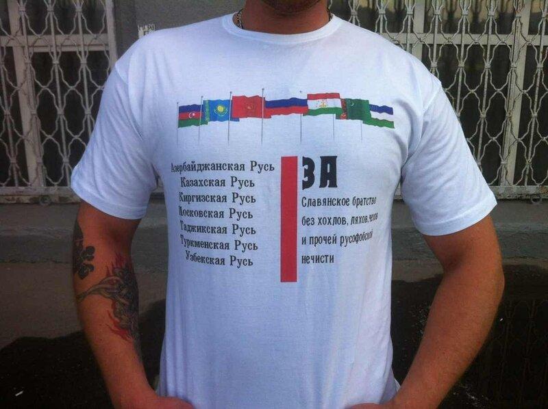 Славянское братство (1 фото)