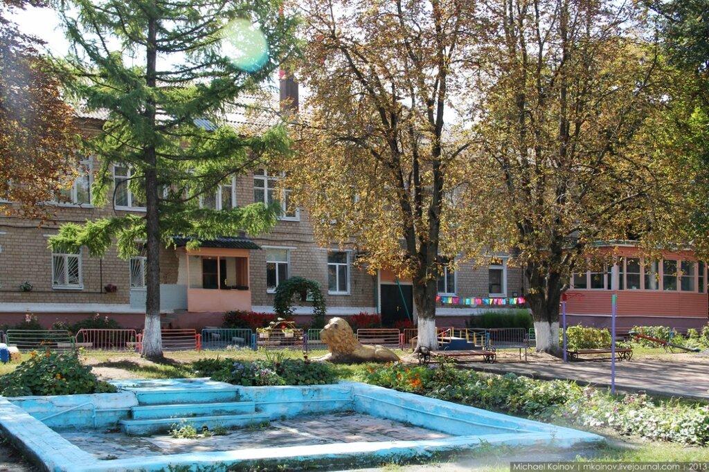 Детский сад №23, Крейда, Белгород