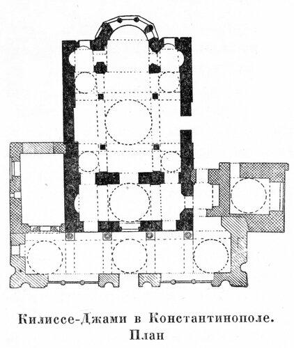 Килиссе-Джами в Константинополе, план