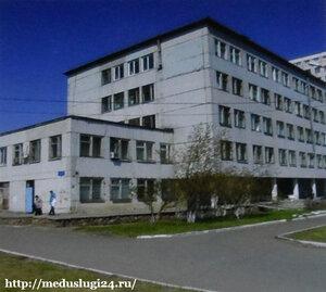 Лаборатория боткинской больницы время работы