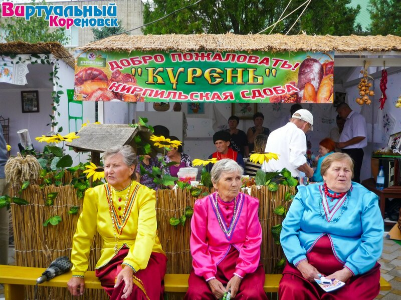 День Выселковского района и 20-летие ЗАО фирма «Агрокомплекс» 28.07.2013 года