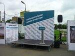 Навальный в Черемушках