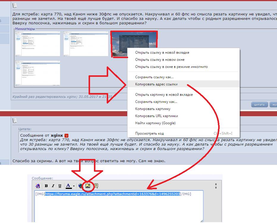Как сделать чтобы по ссылке открывался нужный браузер 623