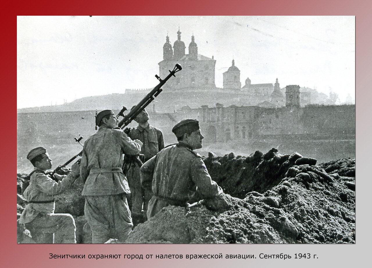 Города-герои во второй мировой войне