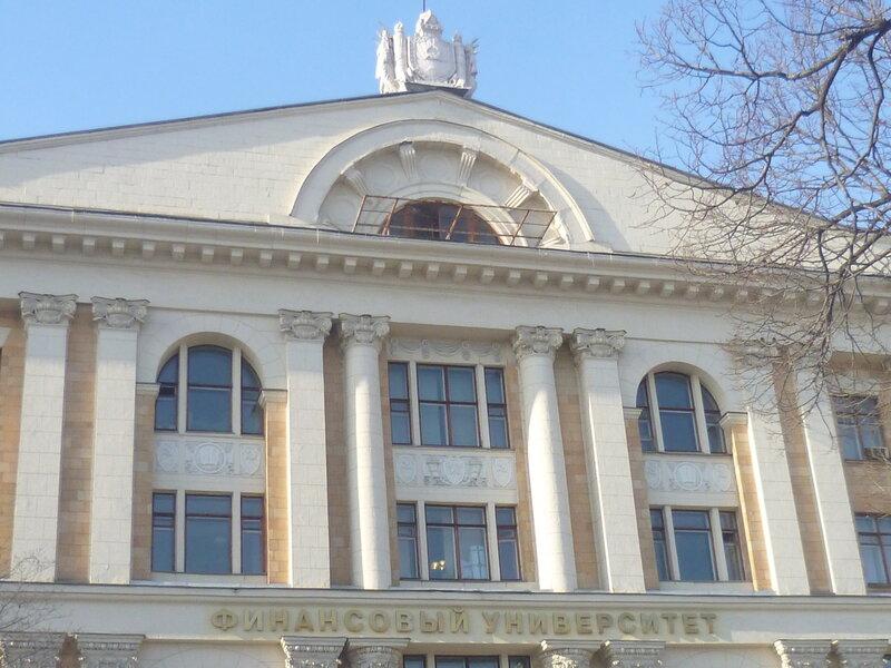 г москва госпиталь n3 вв: