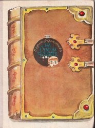 Книга На старом чердаке