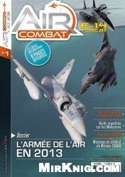 Air Combat №1