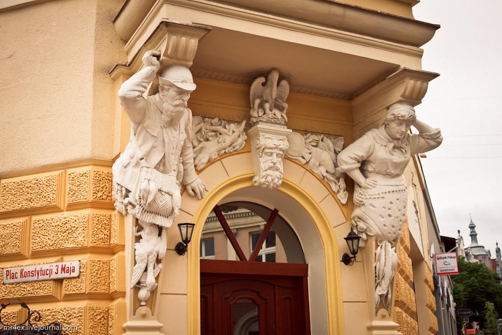 Польша, Сопот, Польская Балтика, улица Героев Монте-Кассино