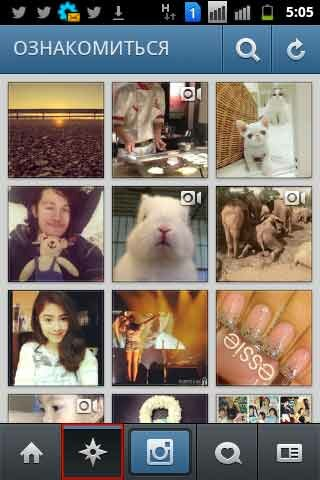 популярное на instagram