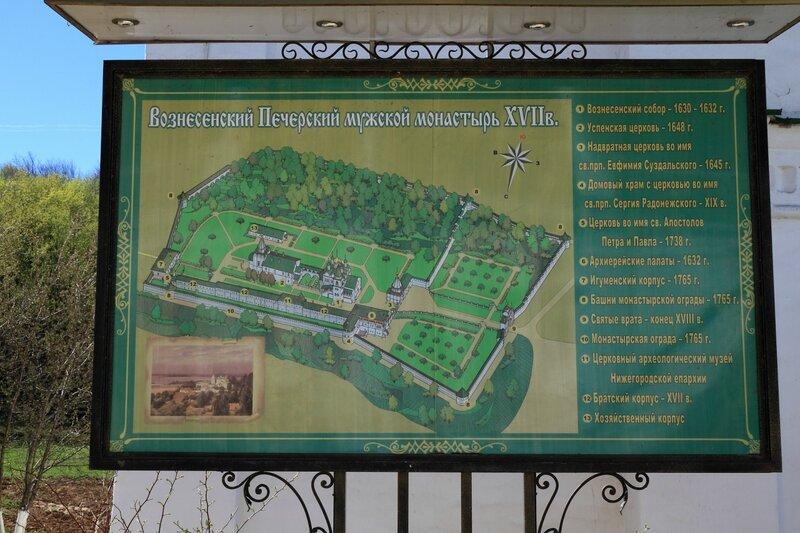 План Вознесенского печерского монастыря