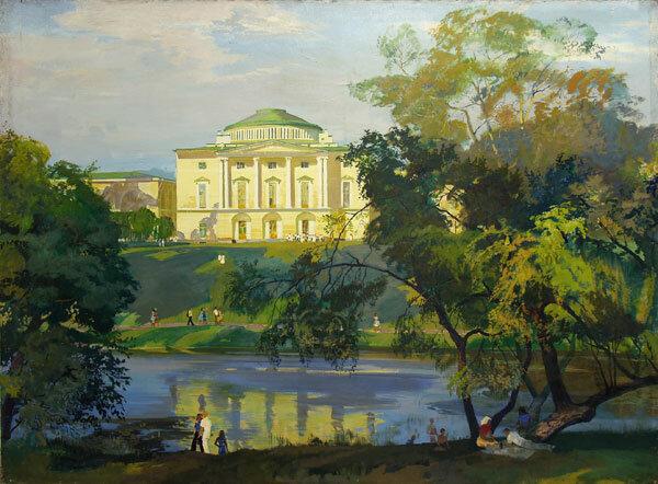 Хухров Юрий Дмитриевич (1932, Ленинград). Павловск.
