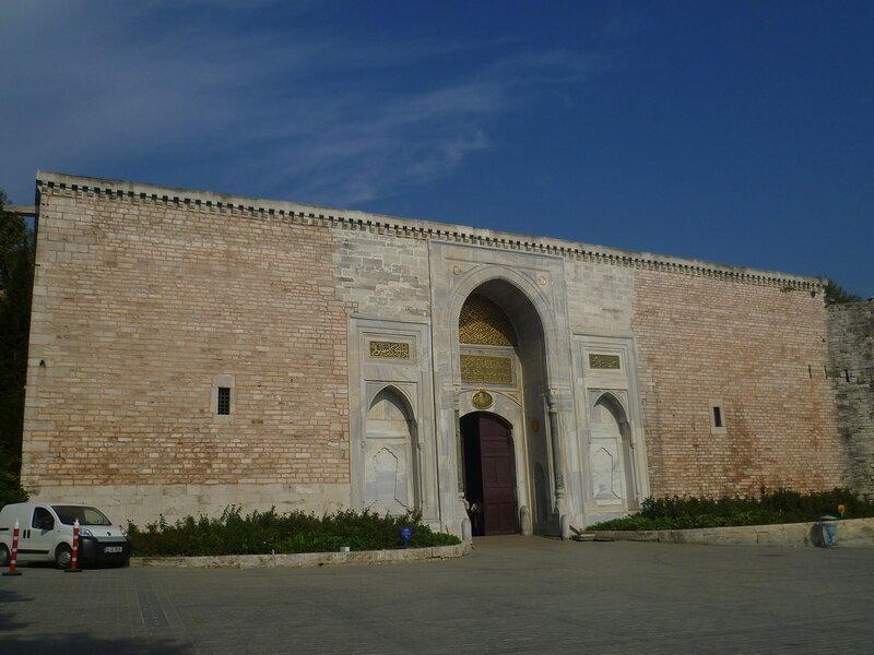 Стамбул. Ворота дворца Топкапы (Istanbul. Topkapi Palace Gate).