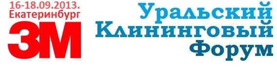 http://img-fotki.yandex.ru/get/6714/65494982.0/0_b7cb2_e5554104_XL.jpg
