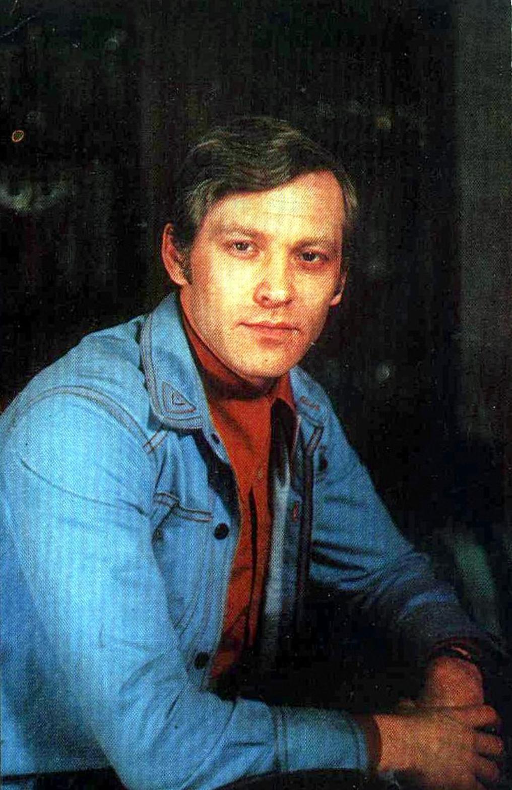 Владимир Ивашов, Актёры Советского кино, коллекция открыток