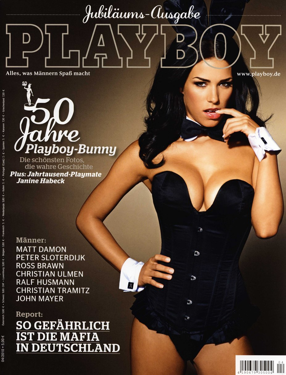Janine Habeck by Sacha Hochstetter in Playboy Germany 04 2010