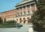 Политехнический институт (Национальный университет «Львовская политехника»)