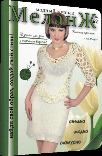 21 модель женской одежды и
