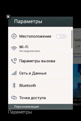 http://img-fotki.yandex.ru/get/6714/9246162.3/0_1181f4_c8660eff_L.png