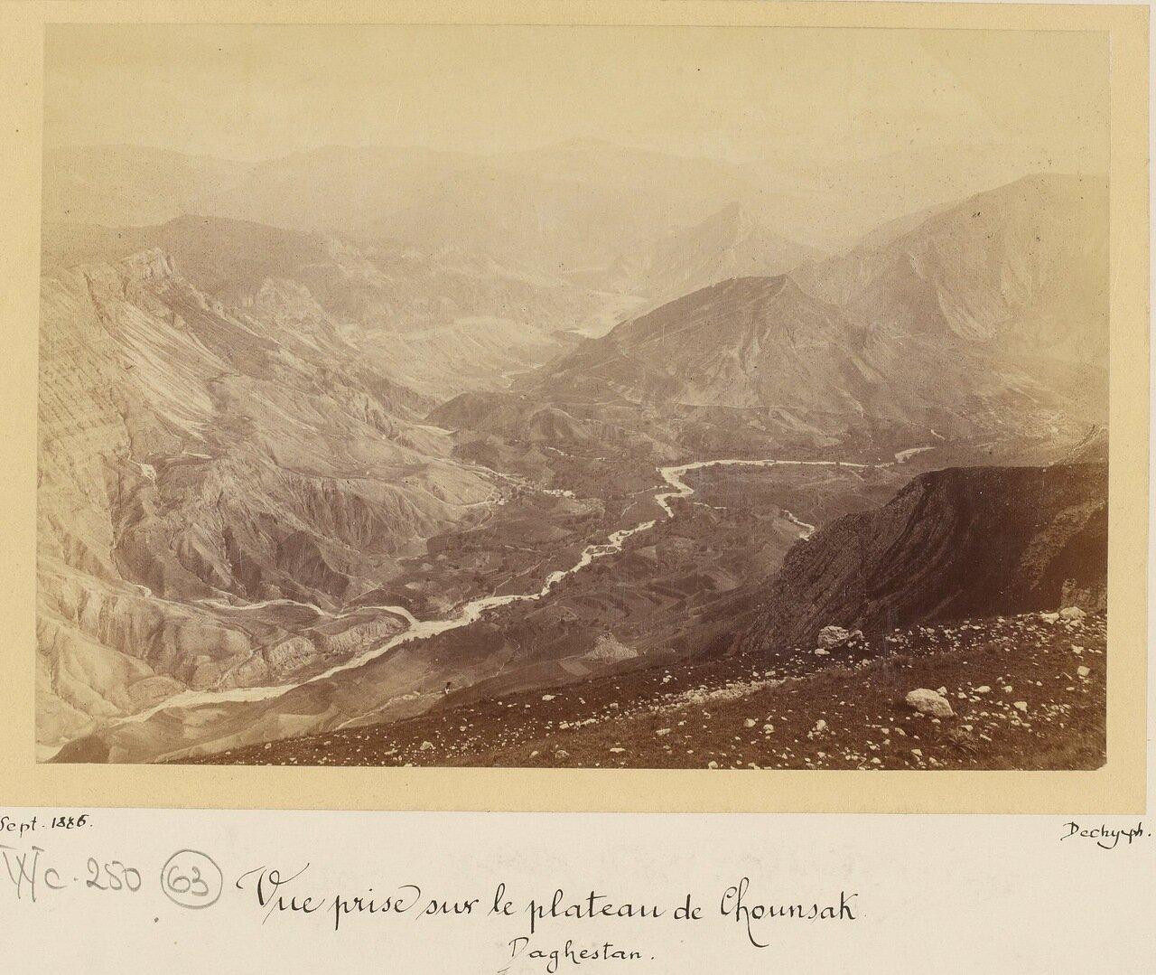 Вид на плато Чунсак, Дагестан