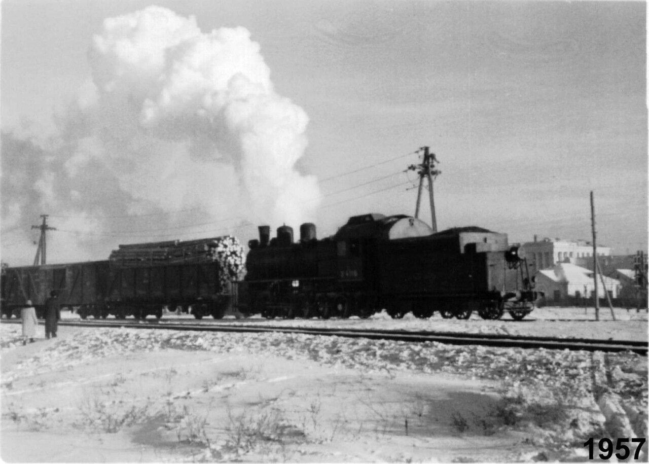 1957. Состав