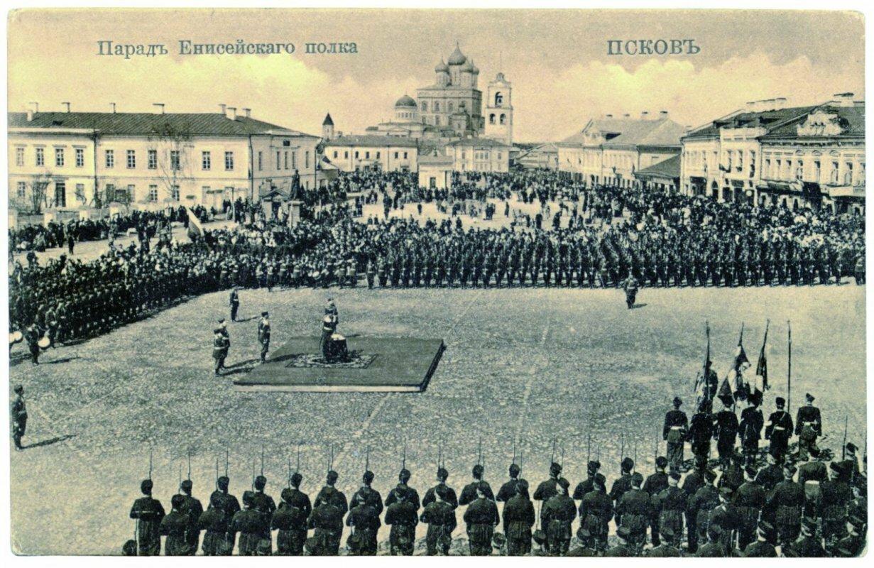 Парад Енисейского полка