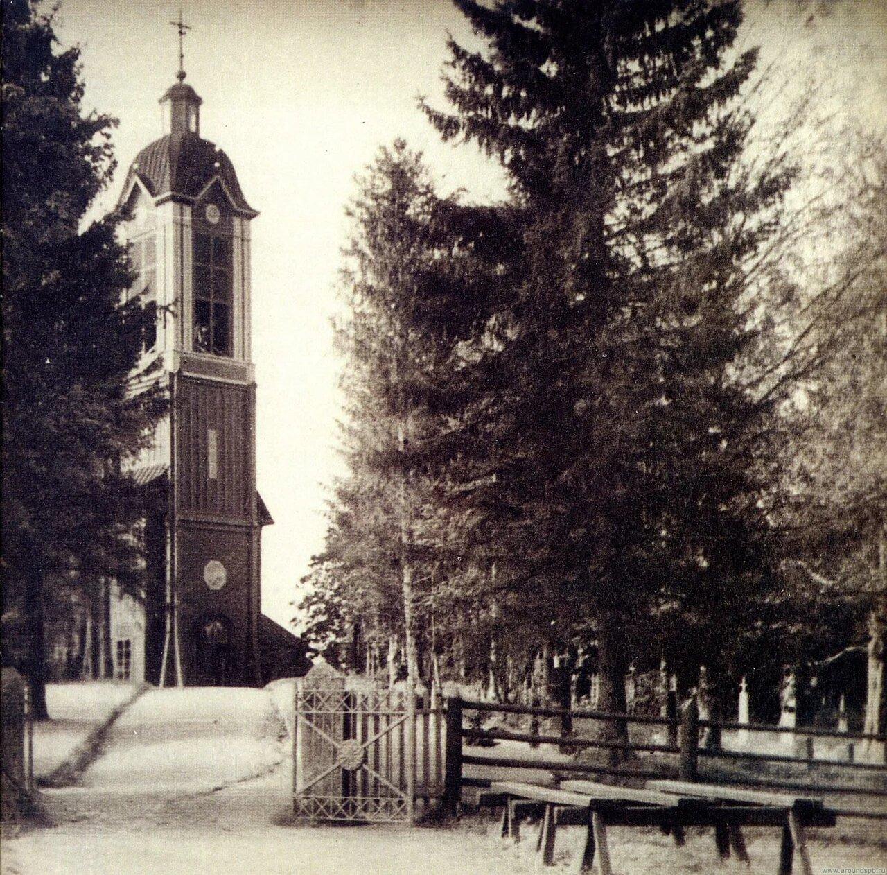 Кивеннапа (Первомайское)