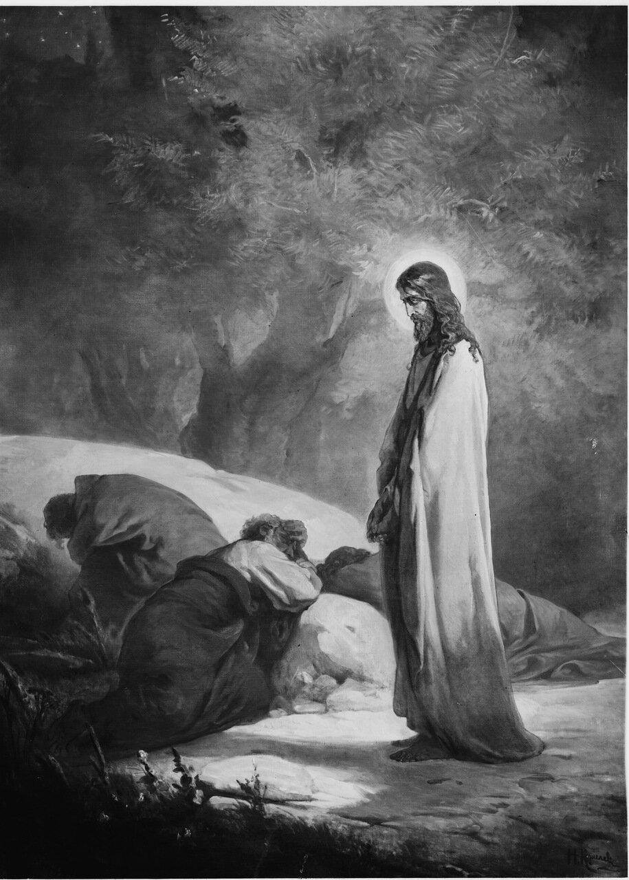 Апостолы уснули от печали