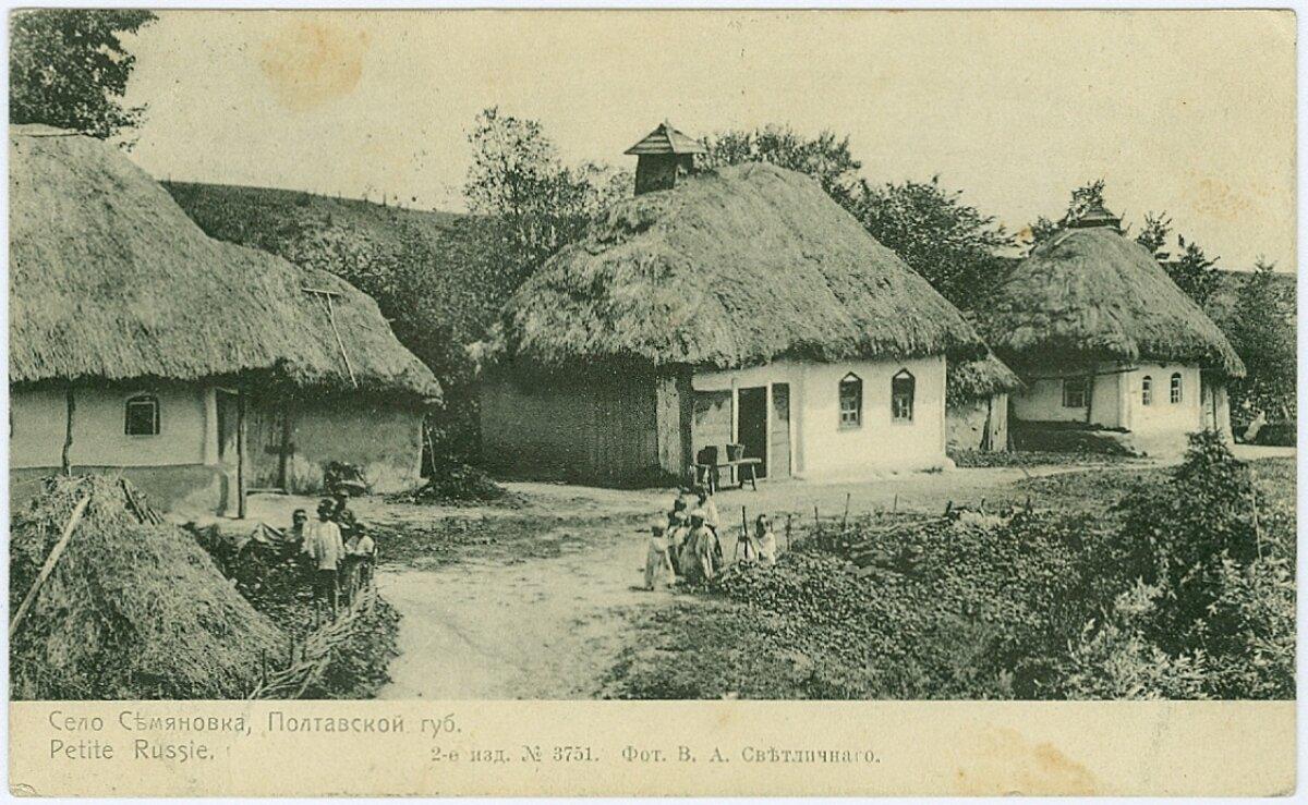Окрестности Полтавы. Село Семяновка