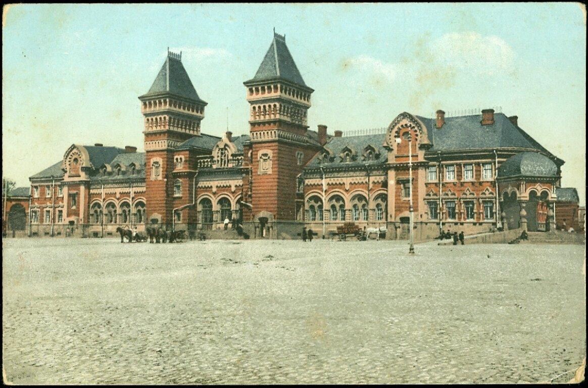 Екатеринославский вокзал Екатерининской Железной Дороги