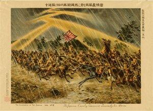 Японская кавалерия яростно продвигается в шторм