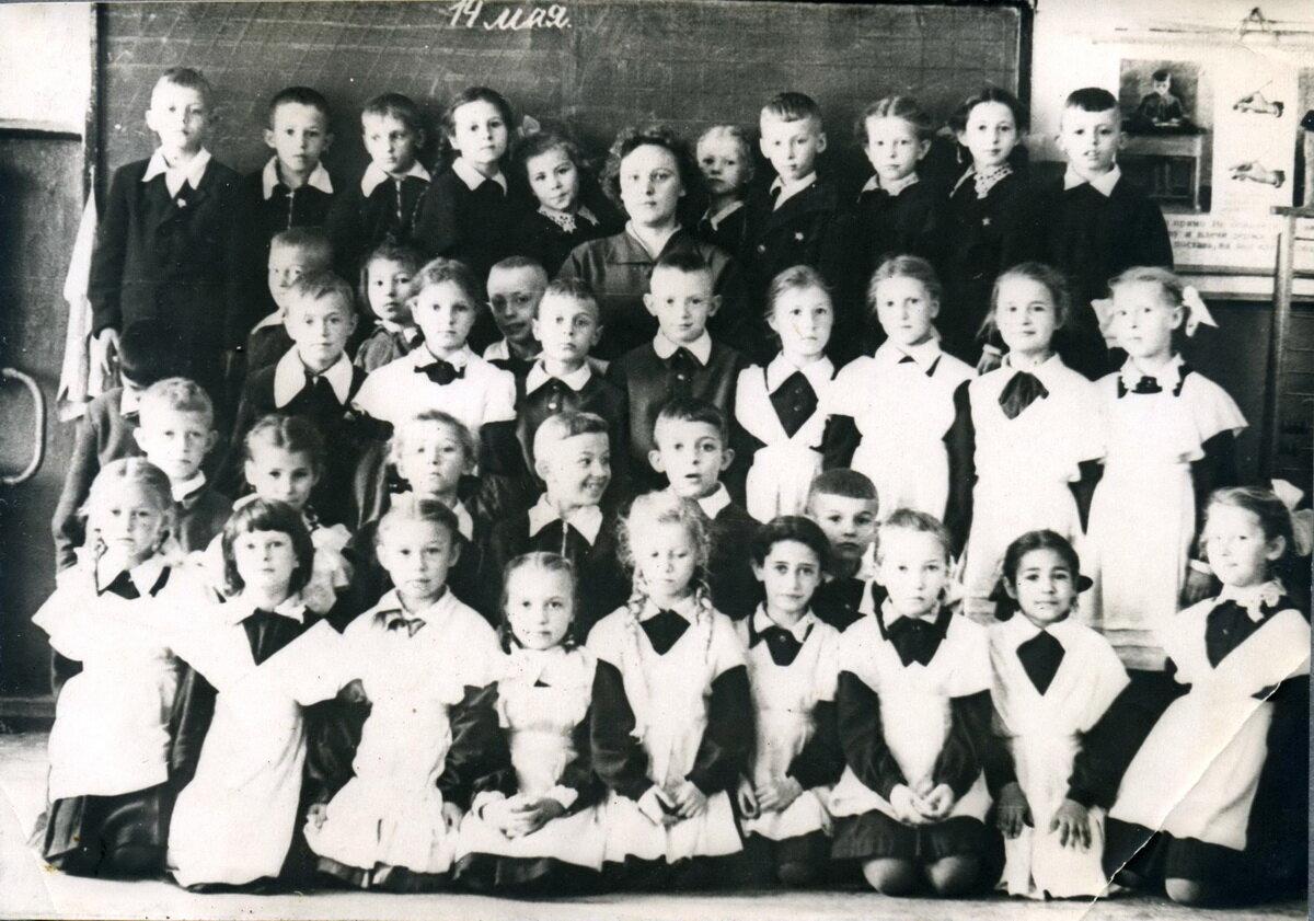 1958-1959. Чита. 1 класс